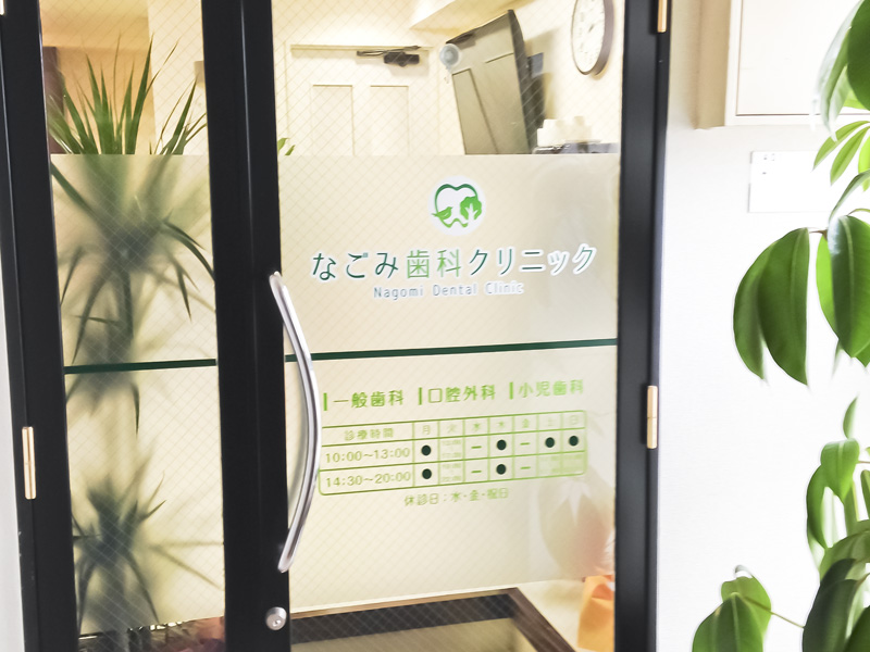 玄関の写真